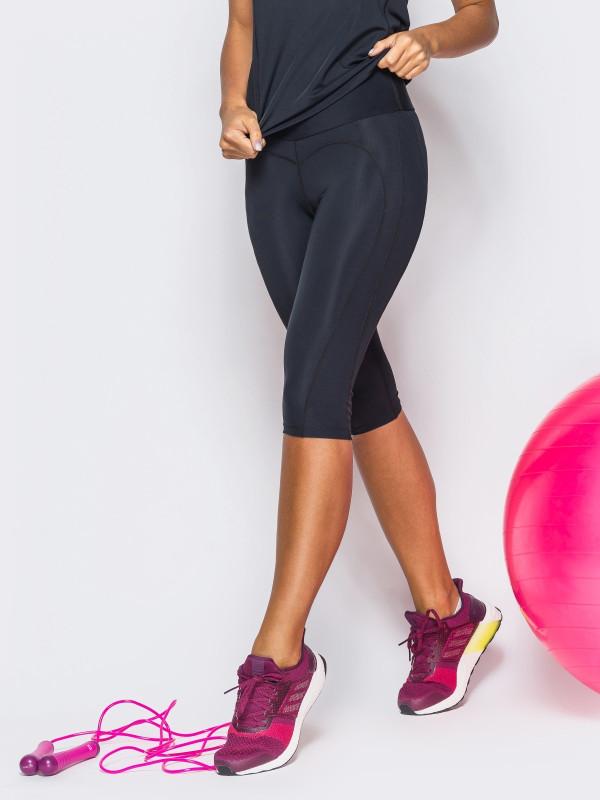 Бріджи для фітнесу Go Fitness